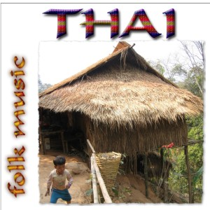 CD Cover: Thai Folk Music