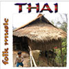 Thai Folk Music